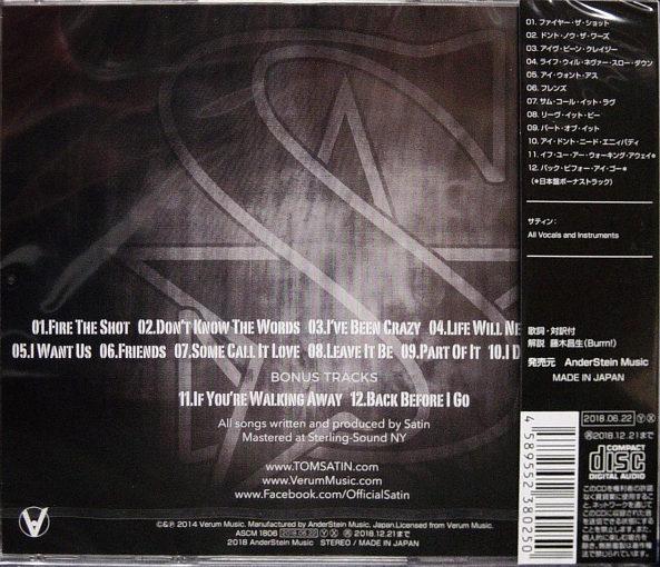 SATIN - Satin [remastered Japan Edition +2] + extra (2018) back
