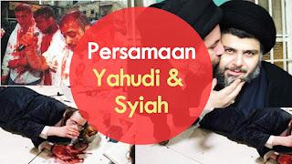 Kekafiran Syi'ah Hukumnya Sama dengan Kafirnya Yahudi & Nashrani