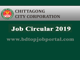Chattogram City Corporation Job Circular 2019
