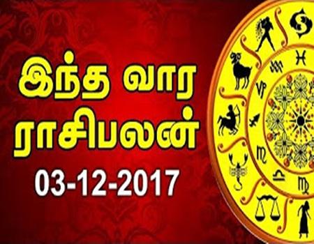 Weekly Horoscope Tamil | IBC Tamil 03-12-2017