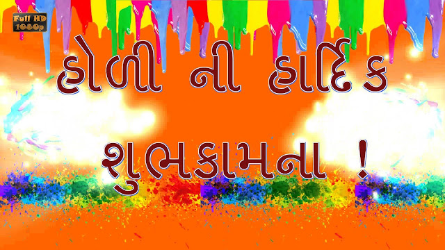 Happy Holi Facebook & Whatsapp Status 2017 In Hindi English Marathi Gujarati Language