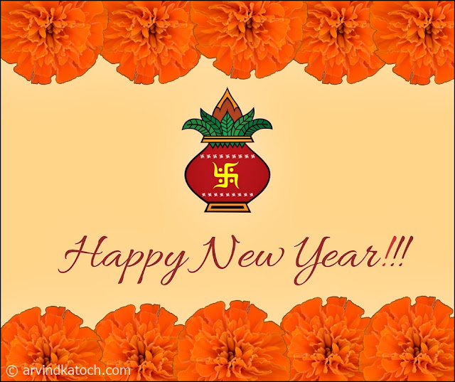 Marigold, Flower, Happy New Year, Card, Indian, Style,