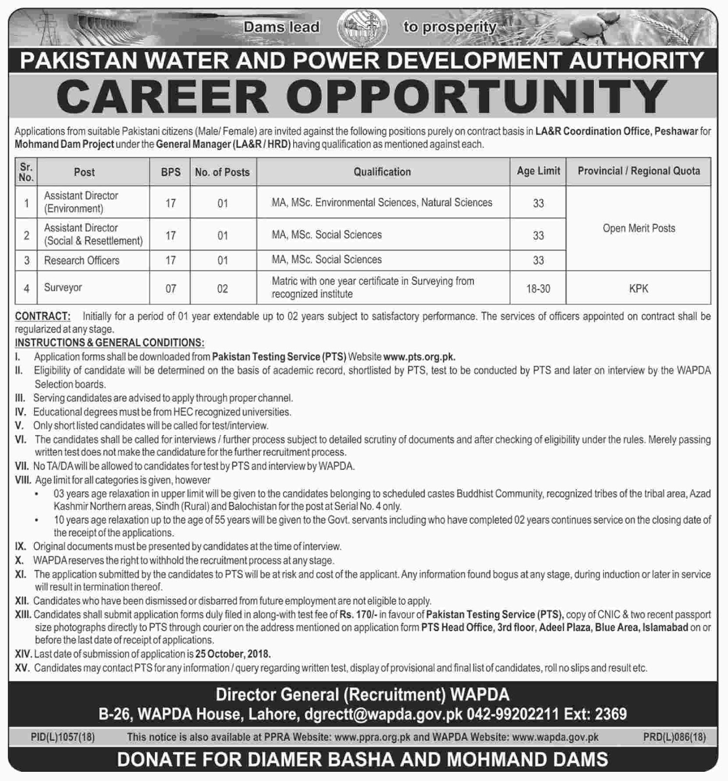 Latest Vacancies Announced in Water And Power Development Authority WAPDA - Application form via PTS 10 October 2018 - Naya Pakistan