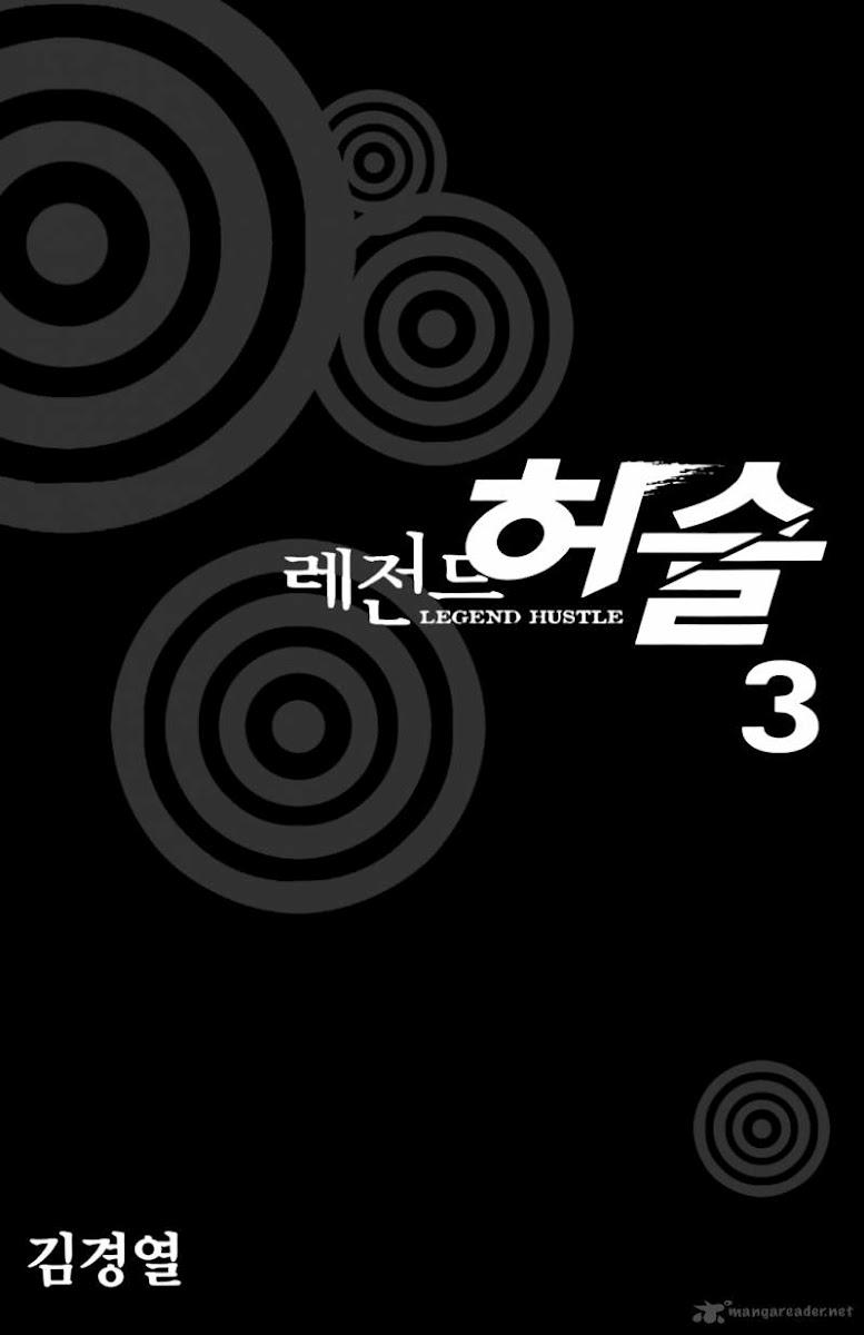 Legend Hustle chap 15 - Trang 3