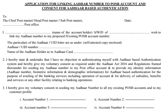 New Aadhar consent form download - PO TOOLS on