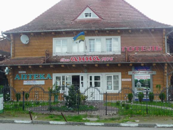 Моршин. Готель «Вілла Анна» 1876 р.– старожил курорт