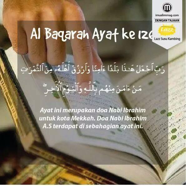 Doa surah Al Baqarah 126 untuk murah rezeki
