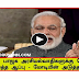TAMIL NEWS - Narendra Modi tells BJP MPs And MLAs to clean on transaction.
