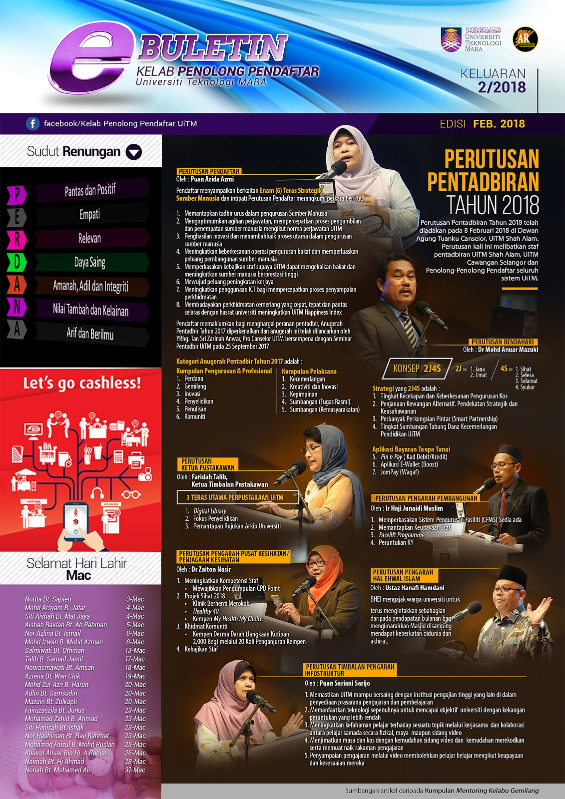 E Buletin Kelab Penolong Pendaftar Uitm Keluaran 1 2018 2 2018 Kumpulan Mentoring Oren