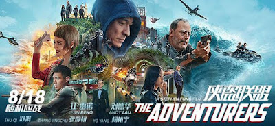 The Adventurers (2017) Sinahala Sub