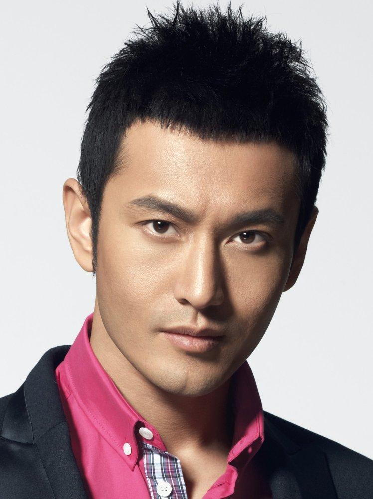все фото и имя китайского актера поделитесь своей