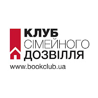 Вакансия Технического редактора/ВЕРСТАЛЬЩИКА в «Книжный Клуб «Клуб Семейного Досуга»