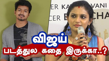 Is there any spiel in Vijay's Film? – Akshaya Rao Questions! | Thalapathy 62