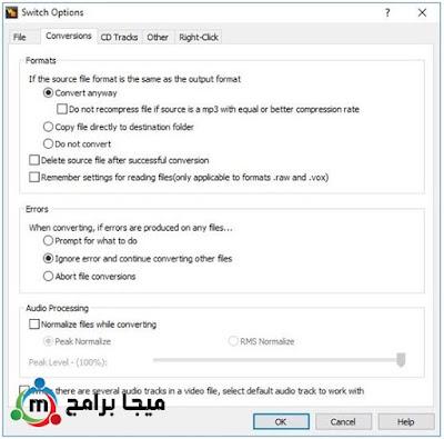 تحميل برنامج تحويل الصوت لنظام التشغيل Mac OS X