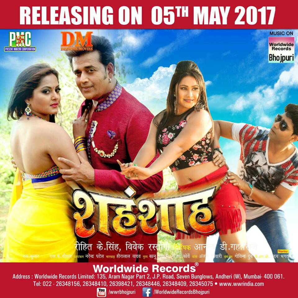 Bhojpuri Movie Poster Background