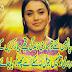 Love Poetry | Heart Touching Poetry | Poetry Wallpapers | Romantic Poetry Images | Urdu Poetry World