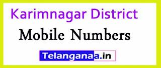 Dharmapuri Mandal MPTC | ZPTC Member | MPP | Vice-President Mobile Numbers Karimnagar District in Telangana State