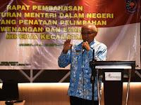 Sleman Jadi Rujukan Implementasi Paten Nasional