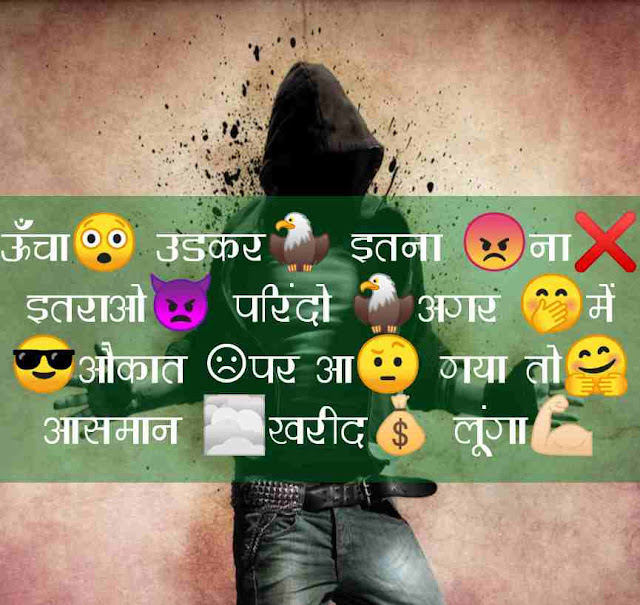Fadu Status, Fadu Status In Hindi, Dhasu Status, Akad Status,  Bhaukali Status