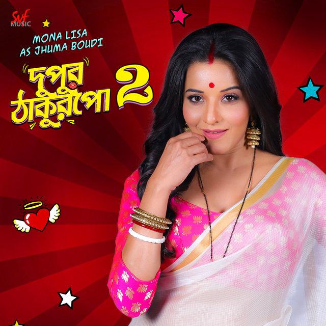 Dupur Thakurpo (2018) S02 Bengali 480p & 720p WEB-DL, dupur thakurpo 2 download free