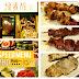 298日圓均一價! 到日本超過百間的平價居酒屋「鳥貴族」 體驗下班飲食文化(大阪道頓崛分店)