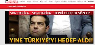 Οι αντιδράσεις των τουρκικών ΜΜΕ στις δηλώσεις Τσίπρα