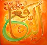 elaj-e-azam ya nafio benefits in urdu
