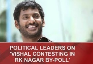 Political Leaders on 'Actor Vishal contesting in RK Nagar By-Election' | Thanthi Tv