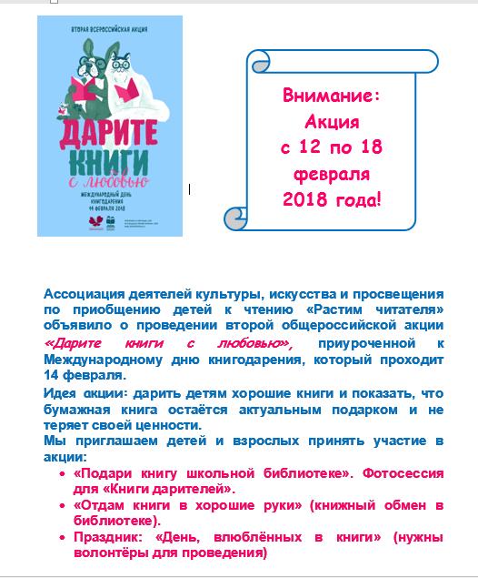 Квас - рецепты с фото на Повар. ру (85 рецептов)