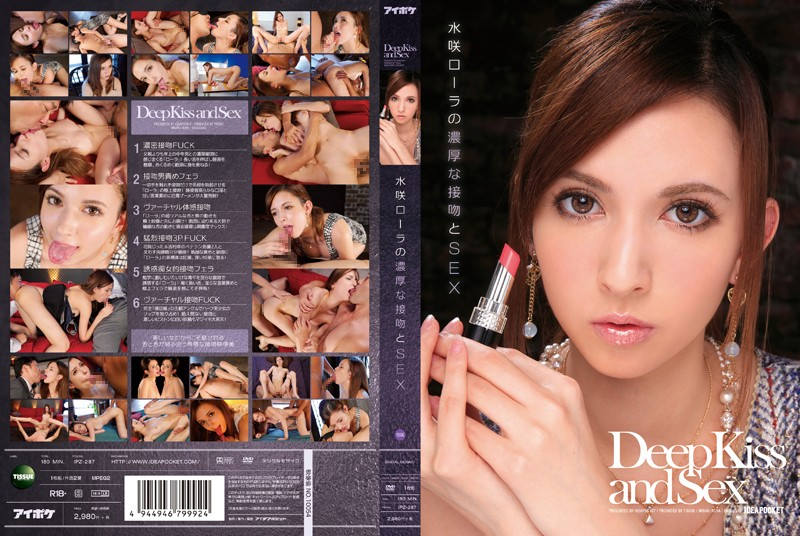 IPZ-287-Lola-Misaki-Eng%2BSub-English-Subtitle_www.watchjav.download