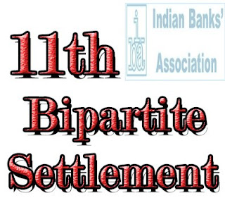 11th Bipartite Settlement Latest News | Meeting Held on 18/09/2019