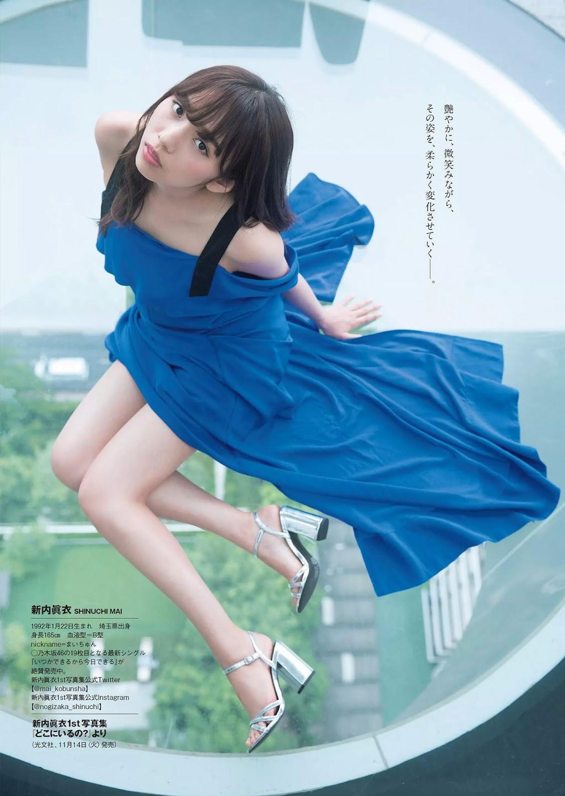 Shinuchi Mai 新内眞衣, Weekly Playboy 2017 No.48 (週刊プレイボーイ 2017年48号)