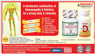 baksons homeopathy