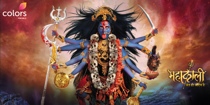 Mahakali Video Songs