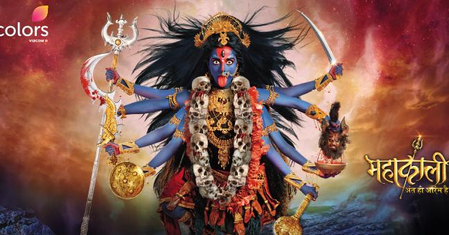 Shiv Shakti Se Hi Purn Hai Song Lyrics Shiv Parvati S Virah Song Lyrics Mahakali Anth Hi Aarambh Hai Telly Samachar