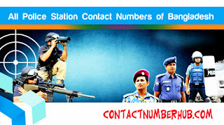 Bangladesh Police Station Phone Number