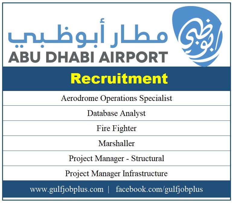 Abu Dhabi International AirPort jobs Vacancies 2018 - GULF