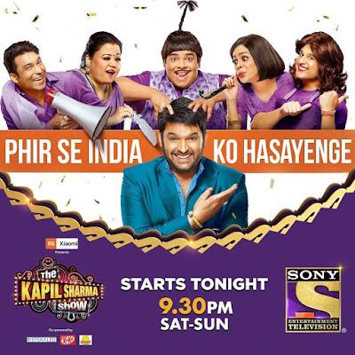 watch kapil sharma show season 2