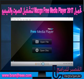 Macgo Free Media Player 2017
