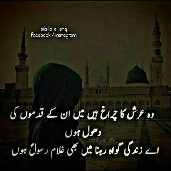 Islamic Quotes Iamhja