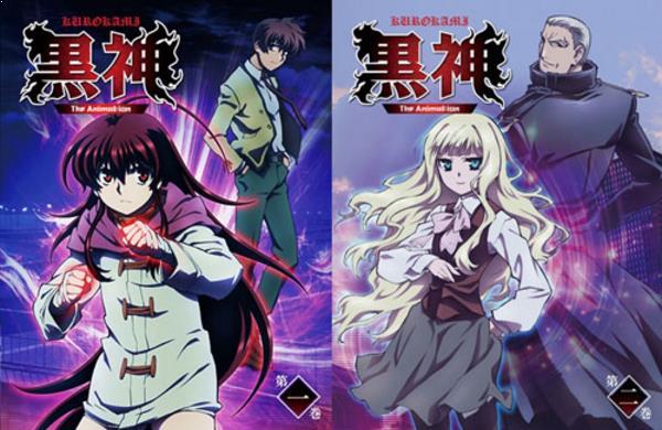 Kurokami The Animation - Daftar Anime Martial Arts Terbaik dan Terpopuler
