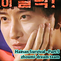 http://arabsuperelf.blogspot.com/2016/01/super-elf-cc-dream-team-s2-hainan.html