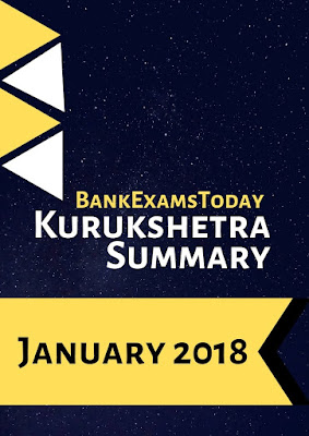 Kurukshetra Magazine Summary: January 2019