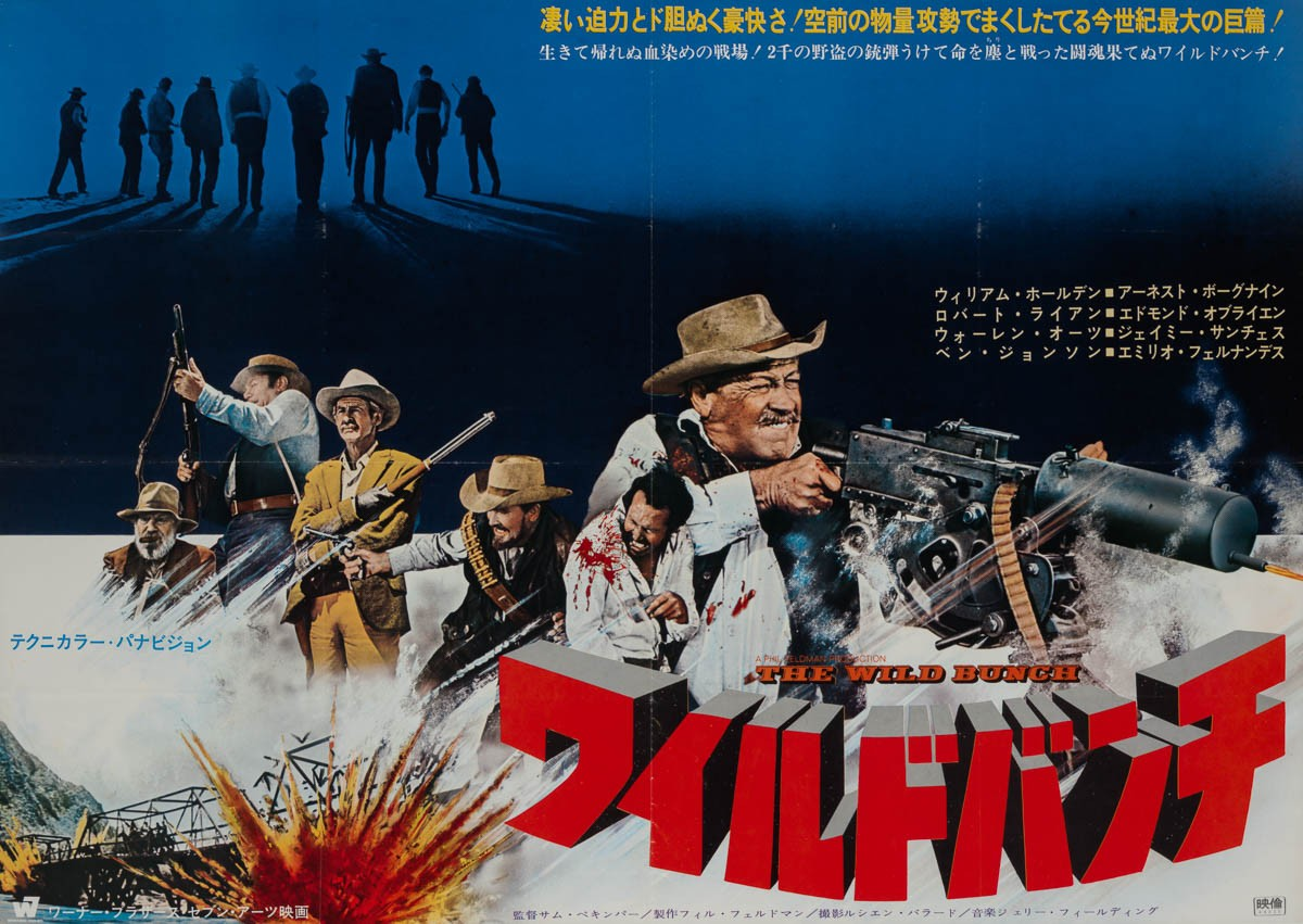 [Image: wild-bunch-japanese-b1-1969-01-1200x851.jpg]