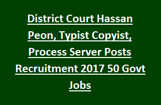 District Court Hassan Peon, Typist Copyist, Process Server Posts Recruitment Notification 2017 50 Govt Jobs