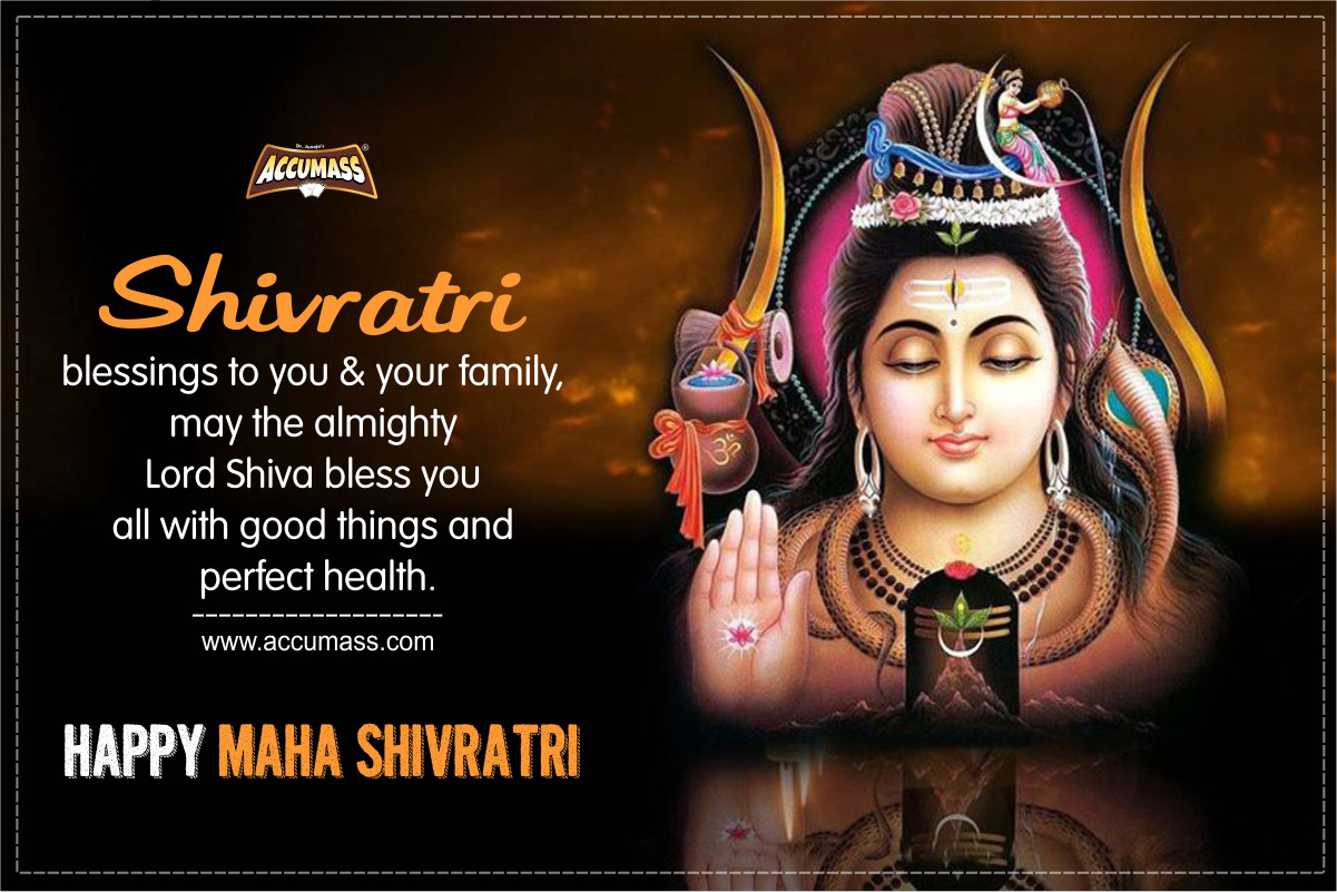 Shivratri 2020 Wallpapers