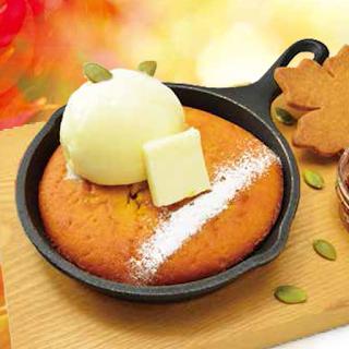 メープルパンプキンのスキレットケーキ