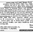 GSRTC Recruitment 2019 of Apprentice for Various Posts