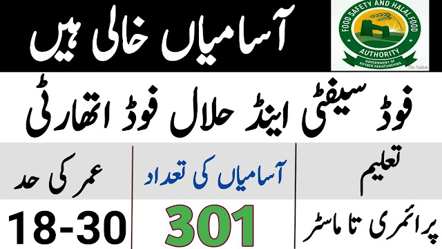 Food Safety & Halal Food Authority Jobs 2020 (301 Posts)