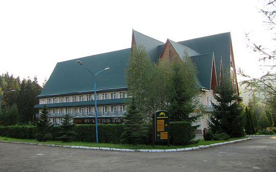"""Hotel """"Sinohora""""."""